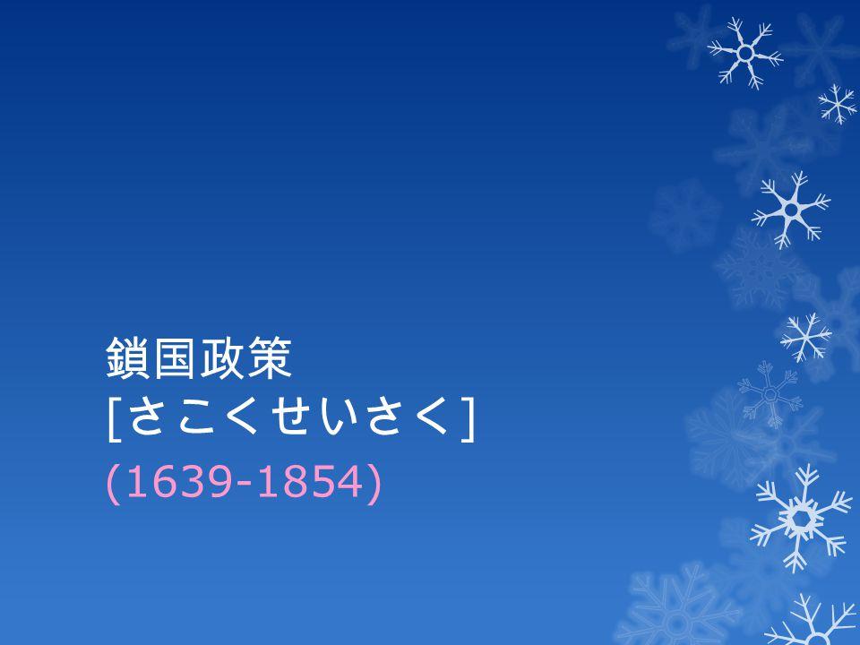 Kembalinya Kekaisaran Aliansi 4 Han (SattChooHiTo) menggulingkan bakufu pada 3 Januari 1868 memalui perang Toba Fushimi yang dilanjutkan dng perang Boshin Latar belakang pecahnya perang : ingin mengembalikan kekuasaan pemerintahan dari shogun kepada kaisar Setelah perang kekuasaan kembali kpd Kaisar Mutsuhito (Kaisar Meiji)