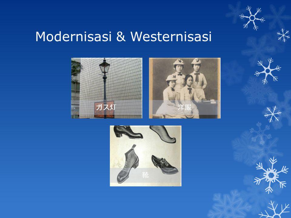 Modernisasi & Westernisasi ガス灯洋服 靴