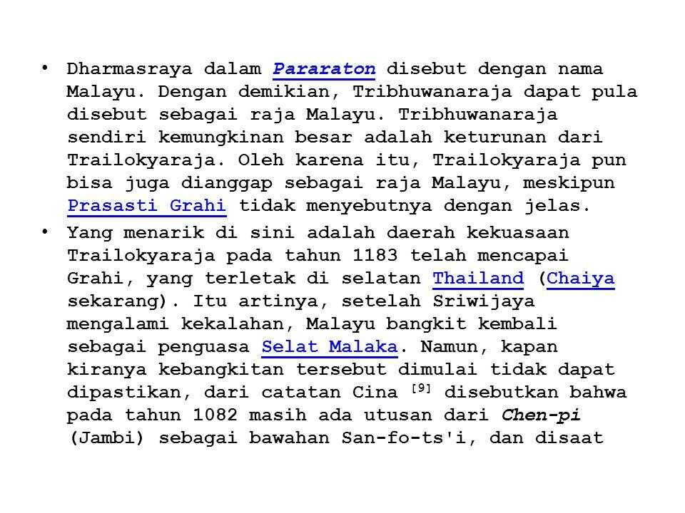 Dharmasraya dalam Pararaton disebut dengan nama Malayu. Dengan demikian, Tribhuwanaraja dapat pula disebut sebagai raja Malayu. Tribhuwanaraja sendiri