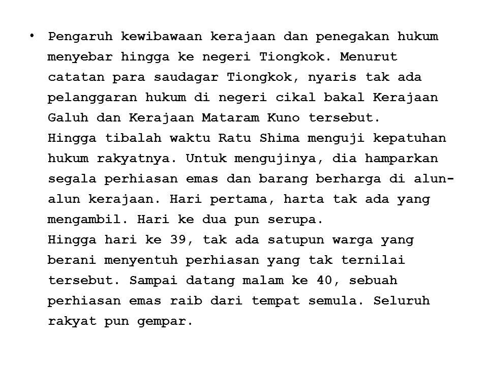 Naskah Pararaton dan Kidung Panji Wijayakrama menyebutkan pada tahun 1275, Kertanagara mengirimkan utusan Singhasari dari Jawa ke Sumatera yang dikenal dengan nama Ekspedisi Pamalayu yang dipimpin oleh Kebo Anabrang.PararatonKertanagaraSinghasariEkspedisi Pamalayu Kebo Anabrang Prasasti Padang Roco tahun 1286 menyebutkan tentang pengiriman arca Amoghapasa sebagai tanda persahabatan antara Singhasari dengan Dharmasraya.