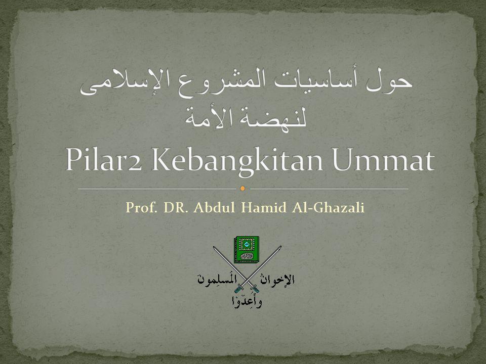 Prof. DR. Abdul Hamid Al-Ghazali