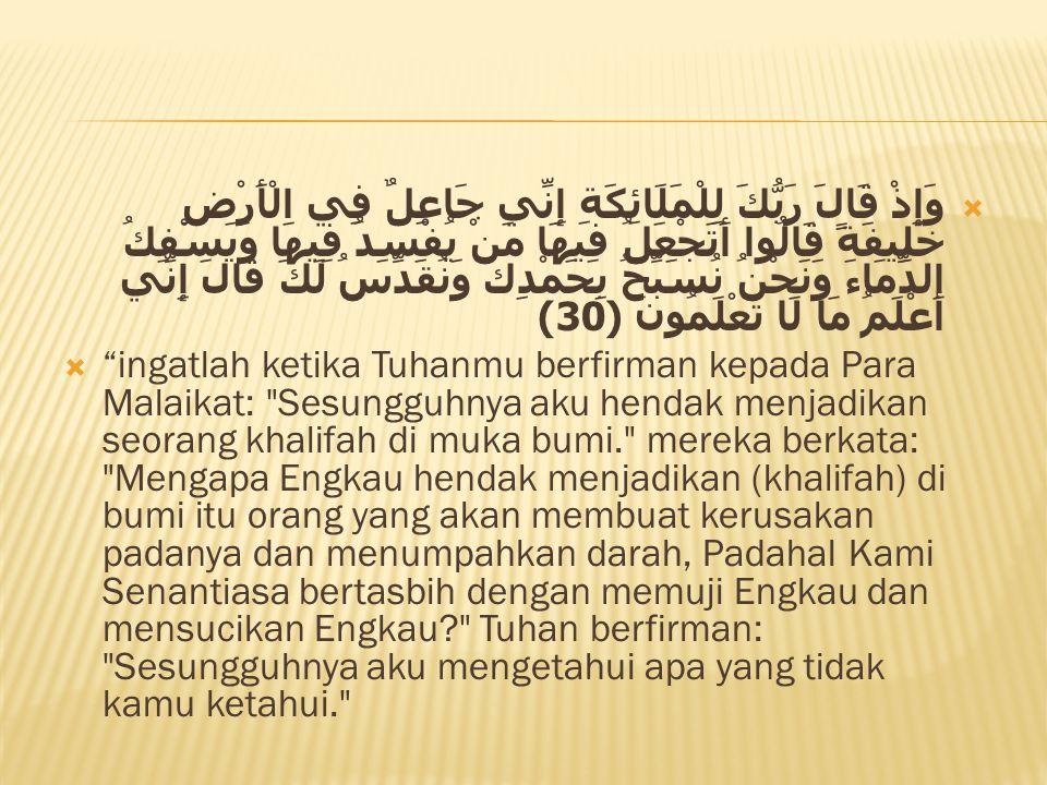  Kata khalifah salah satu artinya adalah berketurunan.