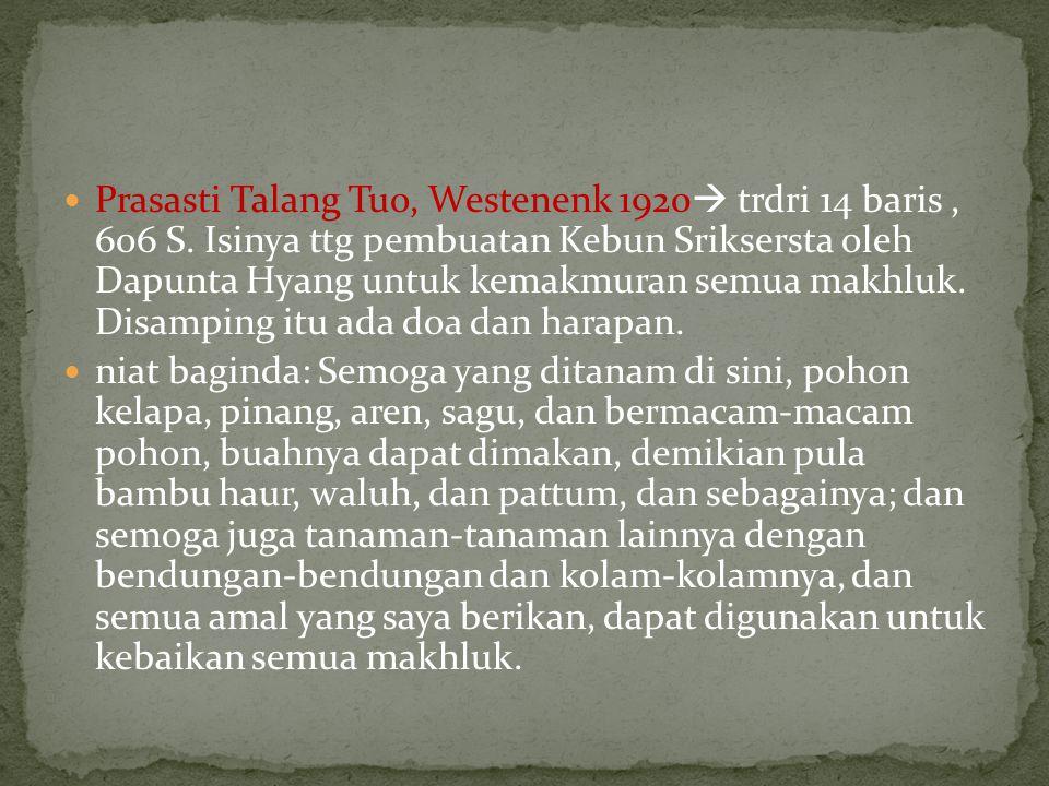 pada masa pemerintahan Rakai Pikatan, kekuasaan dinasti Sanjaya makin meluas yaitu meliputi Jawa Tengah dan Jawa Timur.