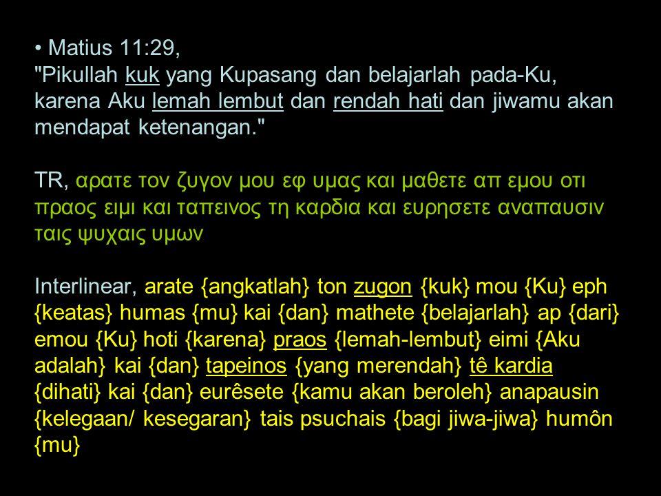 Matius 11:29,