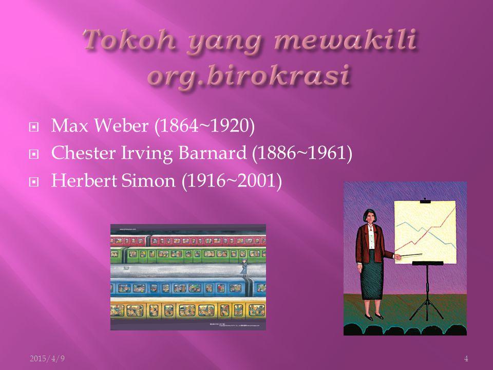  Max Weber (1864~1920)  Chester Irving Barnard (1886~1961)  Herbert Simon (1916~2001) 2015/4/94