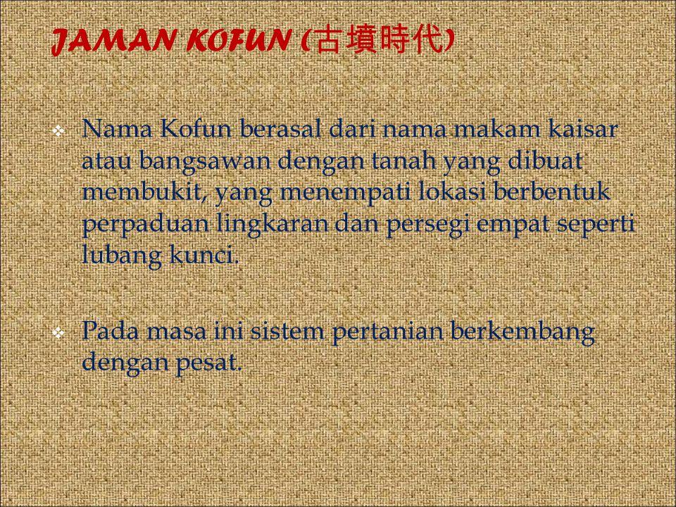 JAMAN KOFUN ( 古墳時代 )  Nama Kofun berasal dari nama makam kaisar atau bangsawan dengan tanah yang dibuat membukit, yang menempati lokasi berbentuk perpaduan lingkaran dan persegi empat seperti lubang kunci.