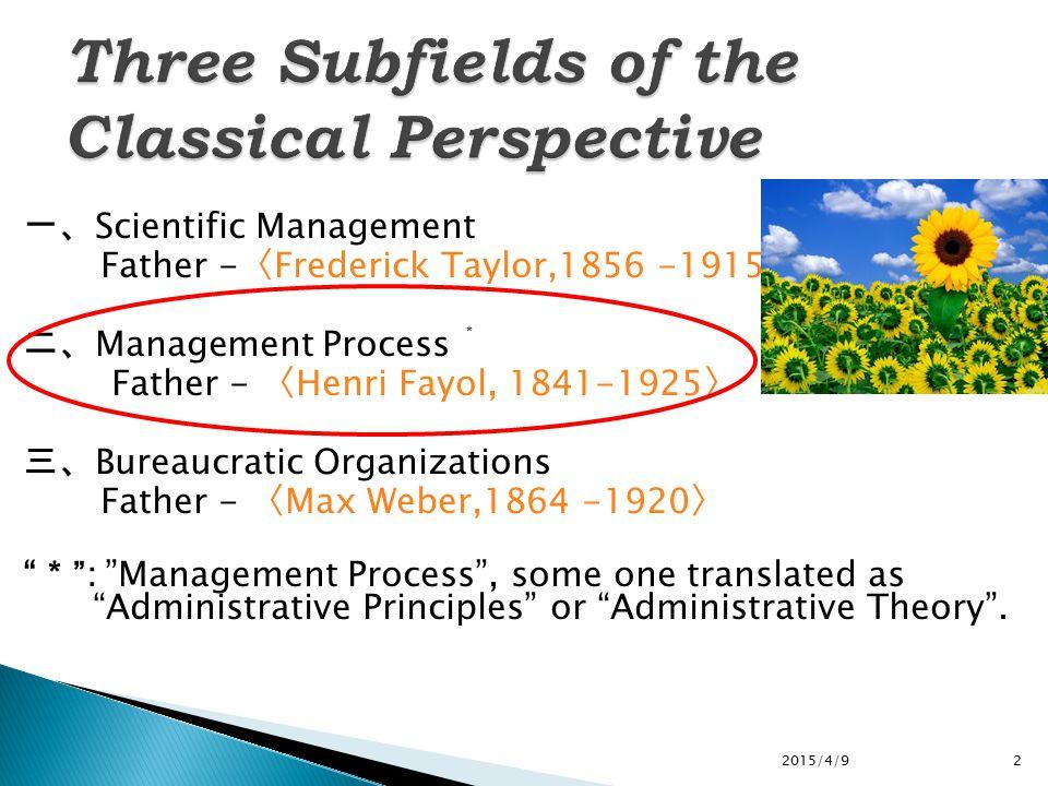  Adalah Sebuah bagian dari perspektif manajemen klasik yang berfokus pada total organisasi daripada pekerja indivi du, menggambarkan fungsi manajemen perencanaan, pengorganisasian, memimpin,koordina si, dan pengendalian.