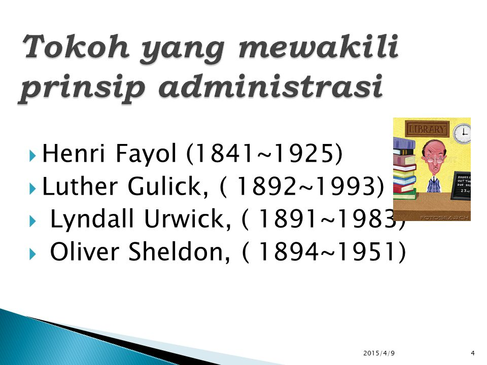  Henri Fayol (1841~1925)  Luther Gulick, ( 1892~1993)  Lyndall Urwick, ( 1891~1983)  Oliver Sheldon, ( 1894~1951) 2015/4/94