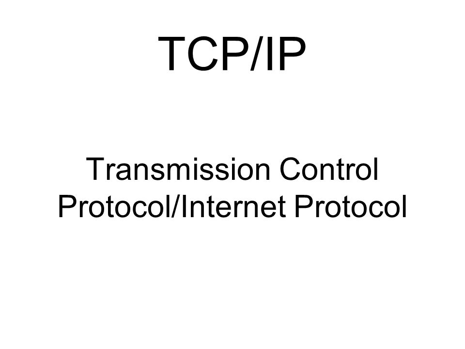 Tujuan Mengidentifikasi dan Menggambarkan fungsi TCP/IP & bagaimana cara kerjanya secara umum Mengetahui pemberian nomor IP & Alamat sebuah komputer pada jaringan