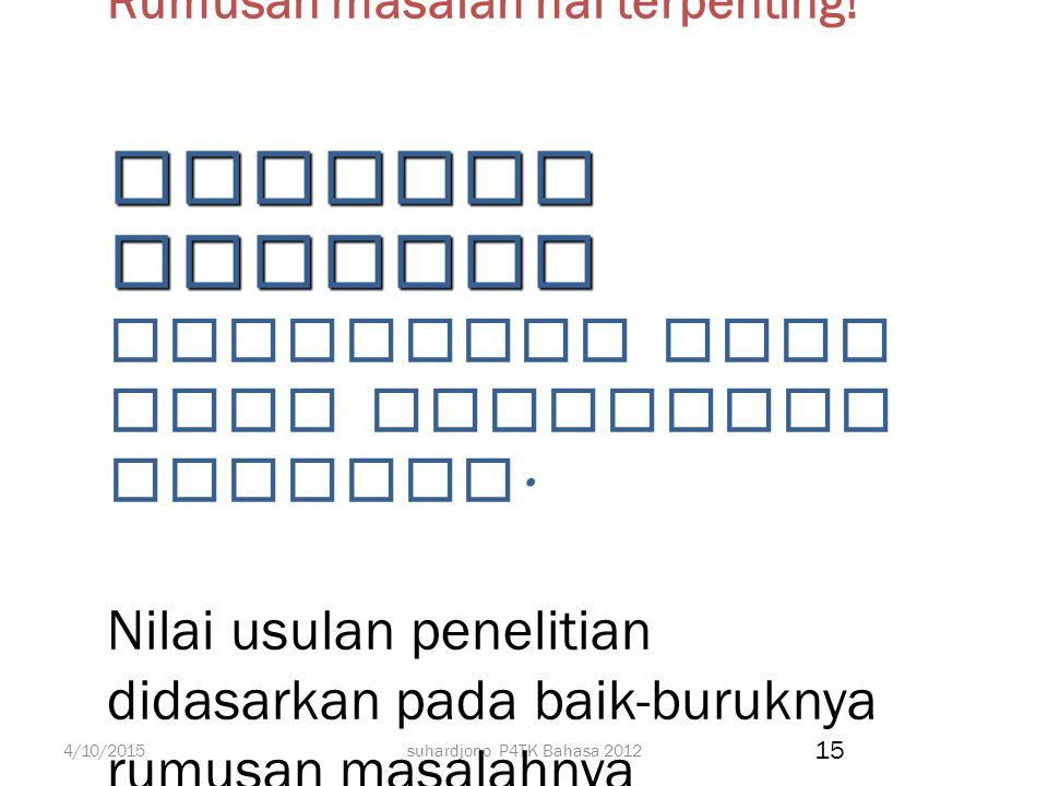 Hasil lLatar belakang siswa Strategi pemberian rangkuman Strategi pemberian rangkuman l Manajemen l Tujuan, kurikulum l Guru ? ? ? ? : Strategi pember