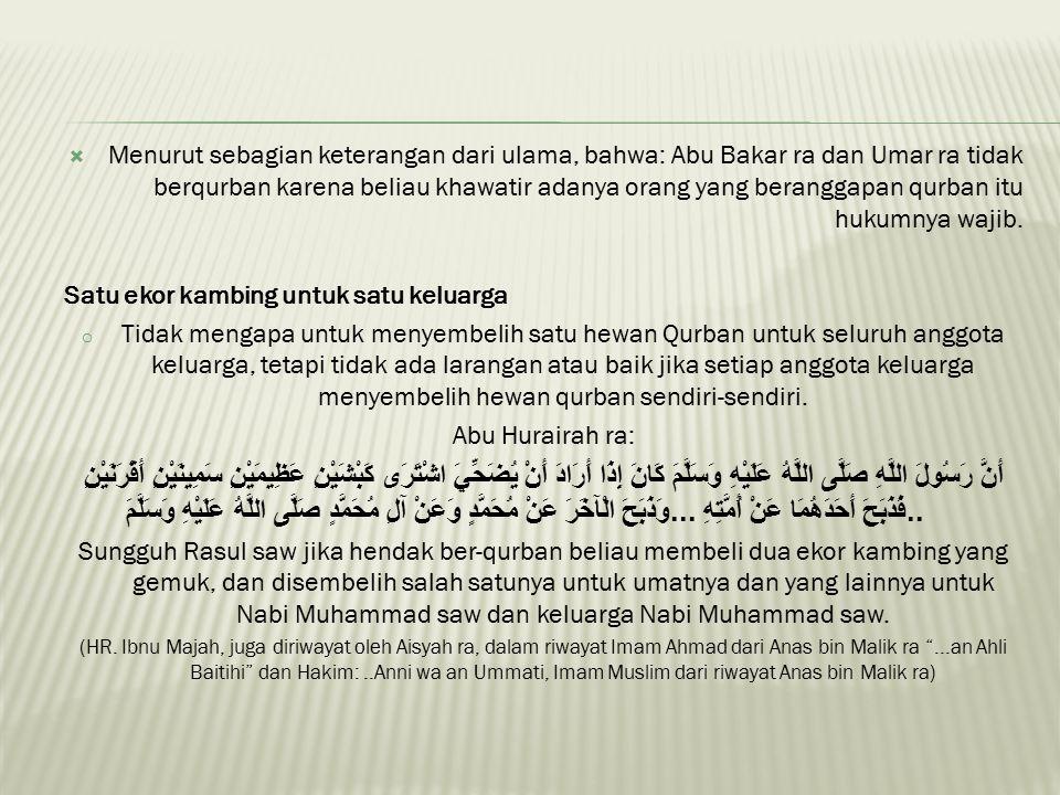  Menurut sebagian keterangan dari ulama, bahwa: Abu Bakar ra dan Umar ra tidak berqurban karena beliau khawatir adanya orang yang beranggapan qurban