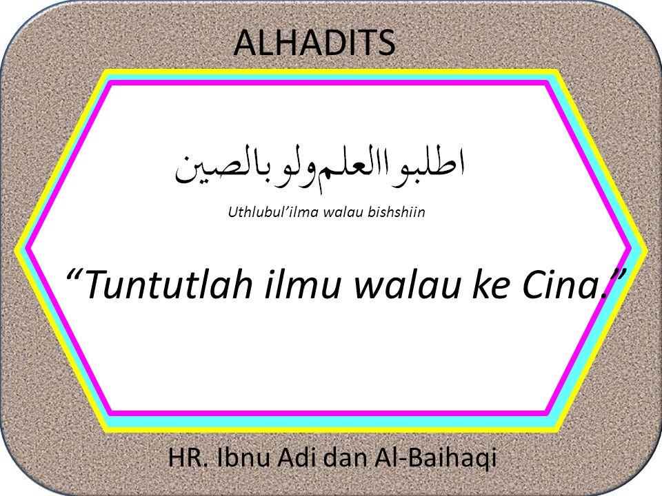 """ALHADITS HR. Ibnu Hibban dan Ibnu Abdil Barr """"Satu bab dari ilmu yang dipelajari oleh seseorang adalah lebih baik baginya dari pada dunia dan apa yang"""