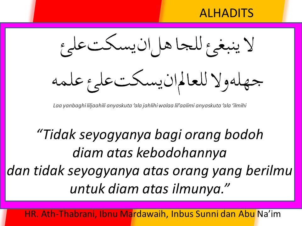 """ALHADITS HR. Ibnu Adi dan Al-Baihaqi """"Tuntutlah ilmu walau ke Cina."""" Uthlubul'ilma walau bishshiin"""