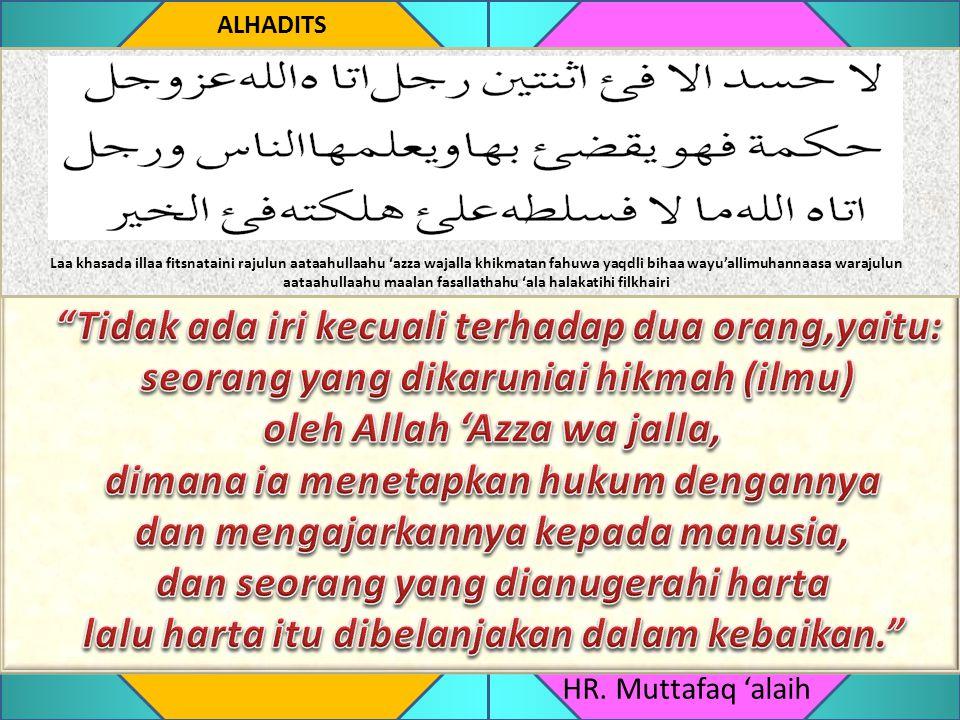 """HR. Abu Dawud, At-Tirmidzi, Ibnu Majah, Ibnu Hibban dan Al-Hakim """"Barang siapa yang mengetahui suatu ilmu lalu ia menyembunyikannya maka pada hari kia"""