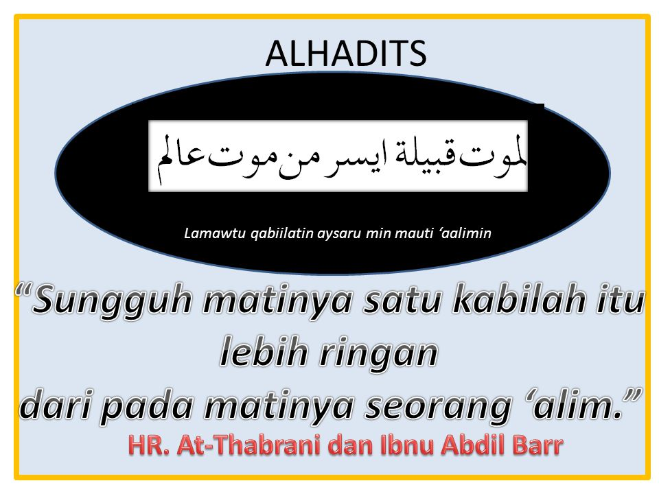 """ALHADITS HR. Al-Baihaqi """"Seutama-utamanya manusia adalah orang mu'min yang alim (pandai) yang jika ia dibutuhkan maka ia berguna, dan jika ia tidak di"""