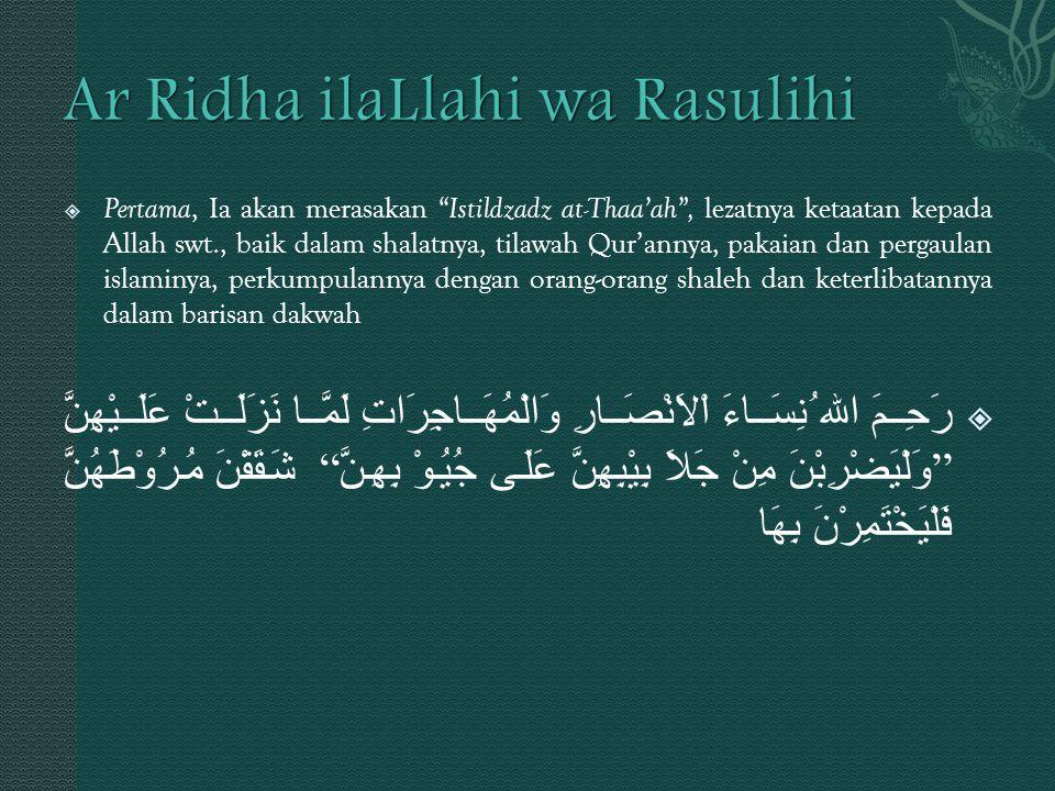 " Pertama, Ia akan merasakan ""Istildzadz at-Thaa'ah"", lezatnya ketaatan kepada Allah swt., baik dalam shalatnya, tilawah Qur'annya, pakaian dan pergau"
