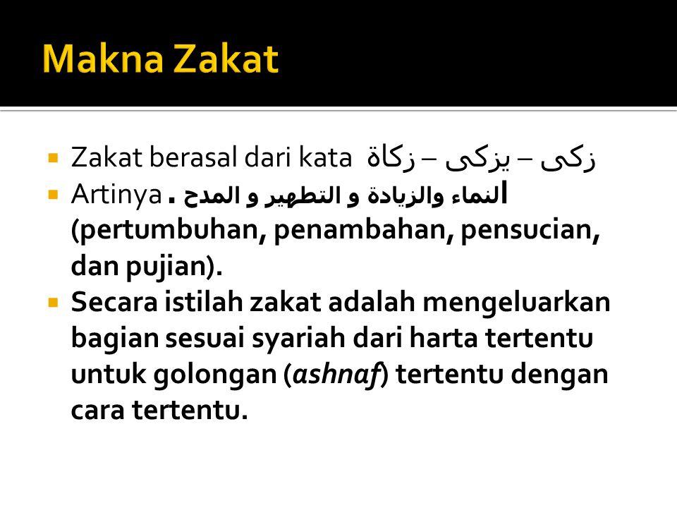  Zakat berasal dari kata زكى – يزكى – زكاة  Artinya ا لنماء والزيادة و التطهير و المدح. (pertumbuhan, penambahan, pensucian, dan pujian).  Secara i