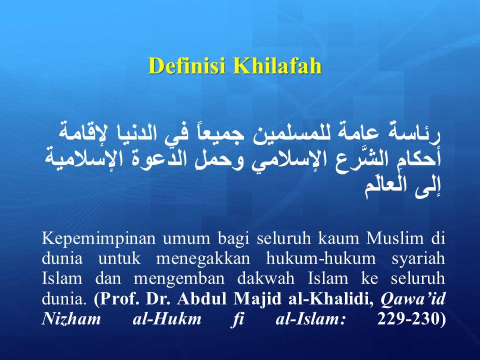 Jadi Khilafah adalah Sistem Pemerintahan Islam, Berjuang Menegakkannya adalah Wajib.