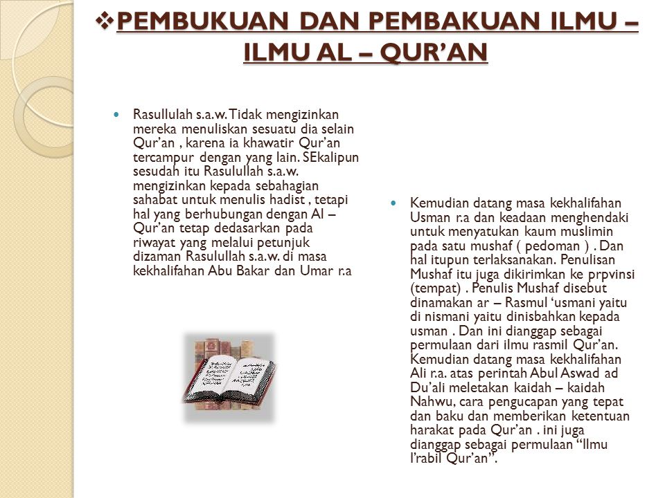  PEMBUKUAN DAN PEMBAKUAN ILMU – ILMU AL – QUR'AN Rasullulah s.a.w. Tidak mengizinkan mereka menuliskan sesuatu dia selain Qur'an, karena ia khawatir