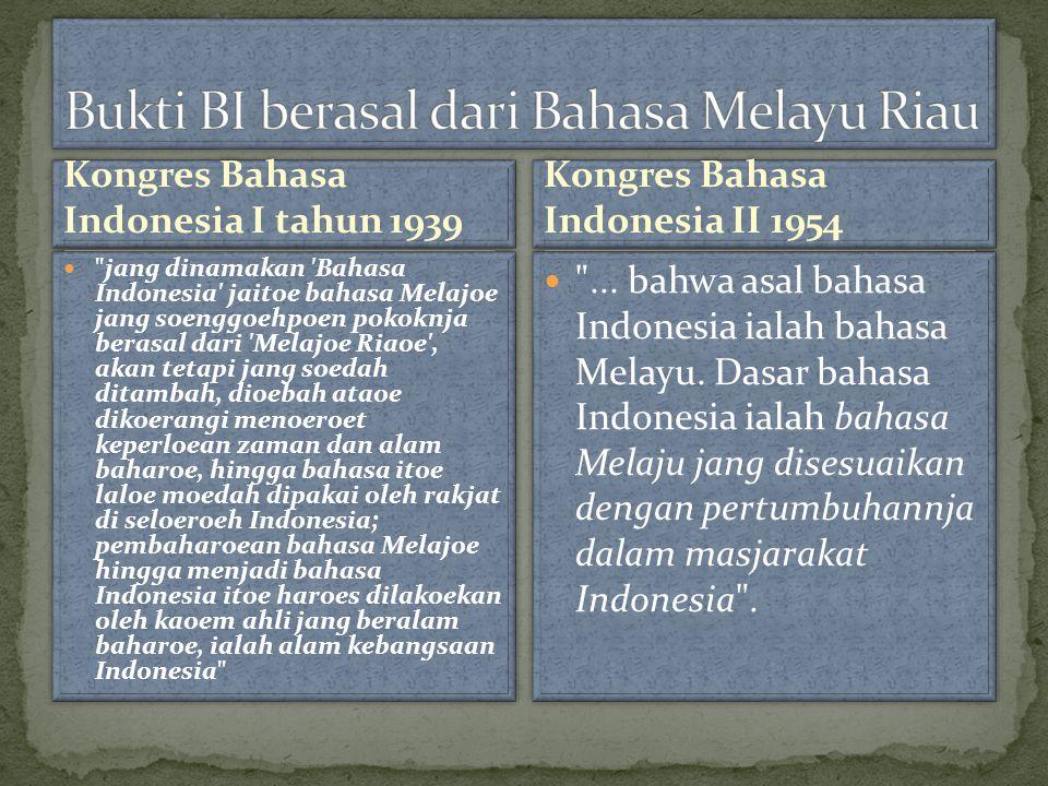 Kongres Bahasa Indonesia I tahun 1939