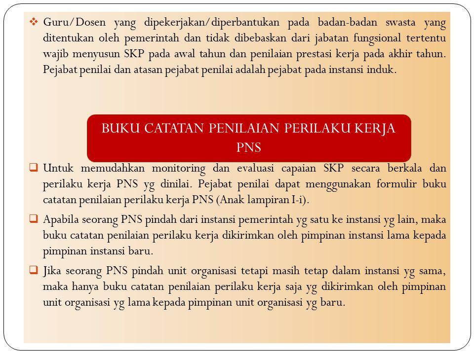  Guru/Dosen yang dipekerjakan/diperbantukan pada badan-badan swasta yang ditentukan oleh pemerintah dan tidak dibebaskan dari jabatan fungsional tert