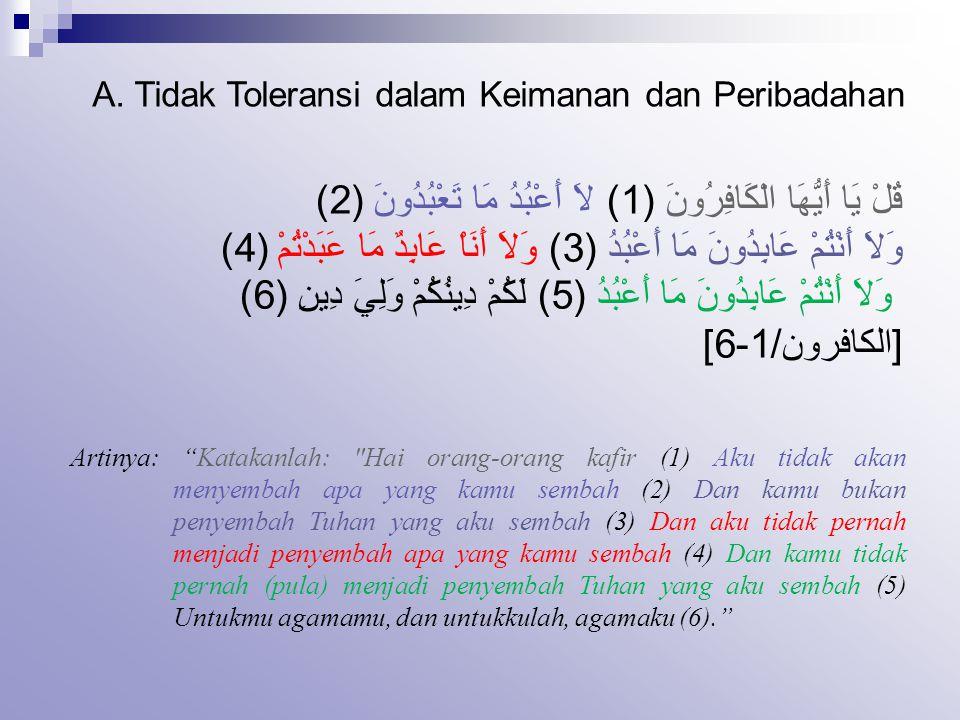 A. Tidak Toleransi dalam Keimanan dan Peribadahan قُلْ يَا أَيُّهَا الْكَافِرُونَ (1) لاَ أَعْبُدُ مَا تَعْبُدُونَ (2) وَلاَ أَنْتُمْ عَابِدُونَ مَا أ