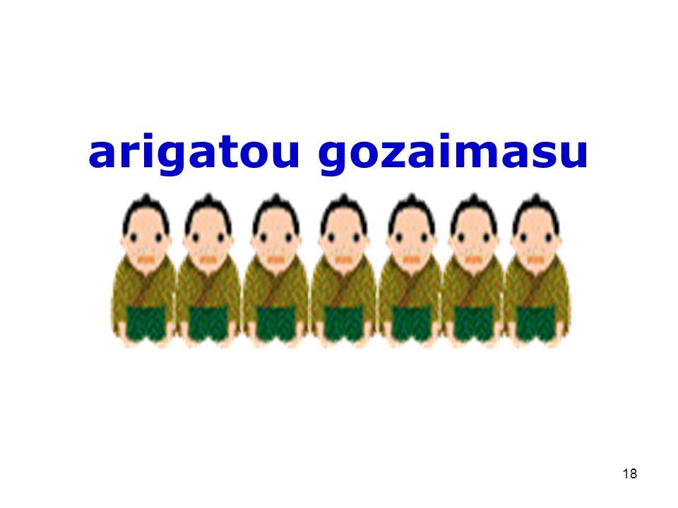 arigatou gozaimasu 18