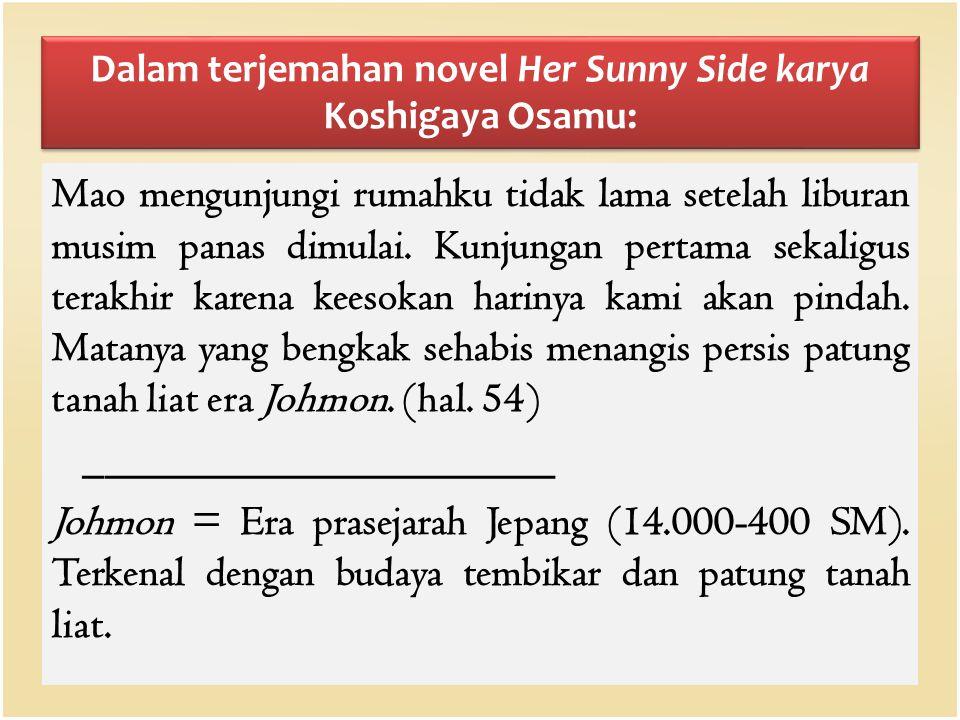 Dalam terjemahan novel Her Sunny Side karya Koshigaya Osamu: Mao mengunjungi rumahku tidak lama setelah liburan musim panas dimulai. Kunjungan pertama