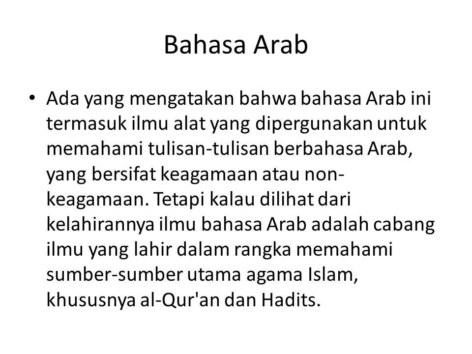 Bahasa Arab Ada yang mengatakan bahwa bahasa Arab ini termasuk ilmu alat yang dipergunakan untuk memahami tulisan-tulisan berbahasa Arab, yang bersifa