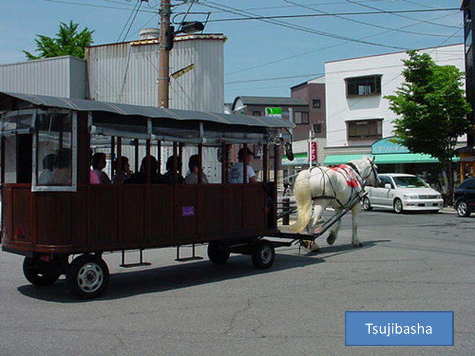 Tsujibasha