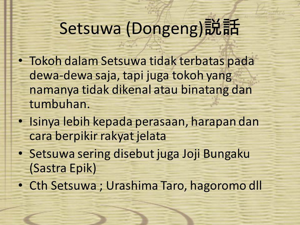 Setsuwa (Dongeng) 説話 Tokoh dalam Setsuwa tidak terbatas pada dewa-dewa saja, tapi juga tokoh yang namanya tidak dikenal atau binatang dan tumbuhan. Is