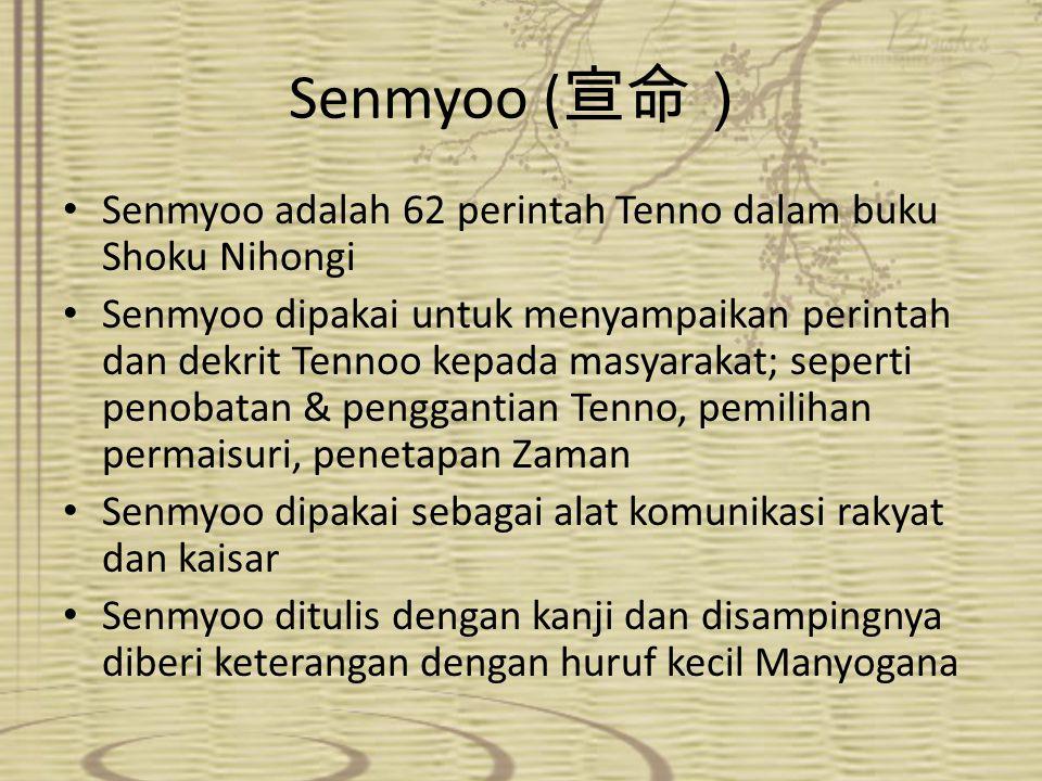 Senmyoo ( 宣命) Senmyoo adalah 62 perintah Tenno dalam buku Shoku Nihongi Senmyoo dipakai untuk menyampaikan perintah dan dekrit Tennoo kepada masyaraka