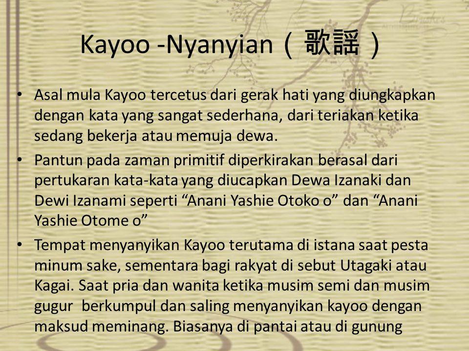 Kayoo -Nyanyian (歌謡) Asal mula Kayoo tercetus dari gerak hati yang diungkapkan dengan kata yang sangat sederhana, dari teriakan ketika sedang bekerja