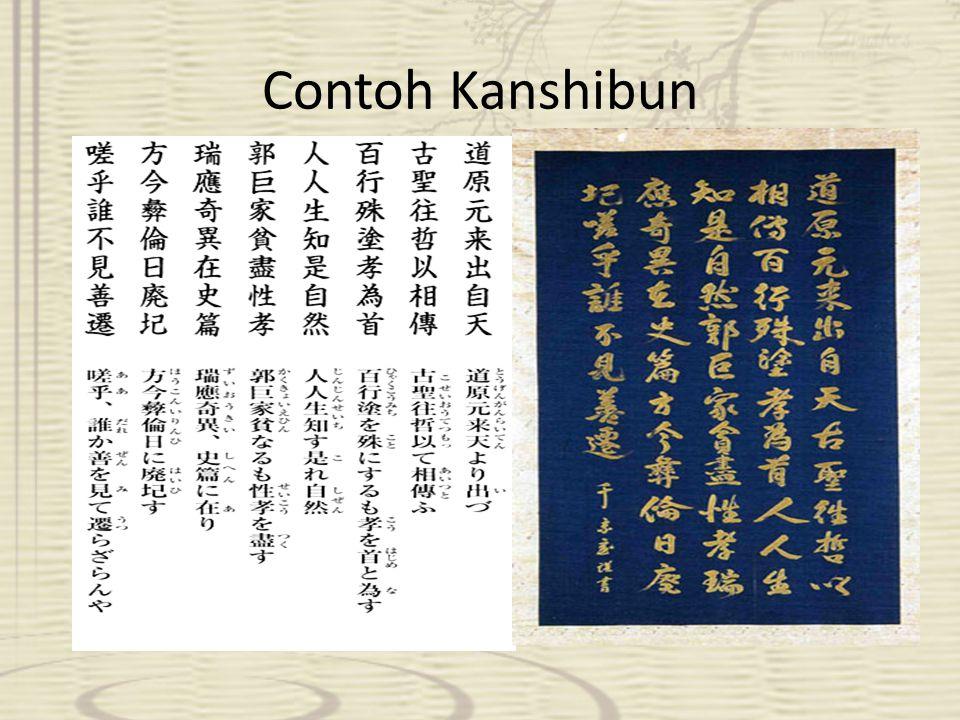 Contoh Kanshibun