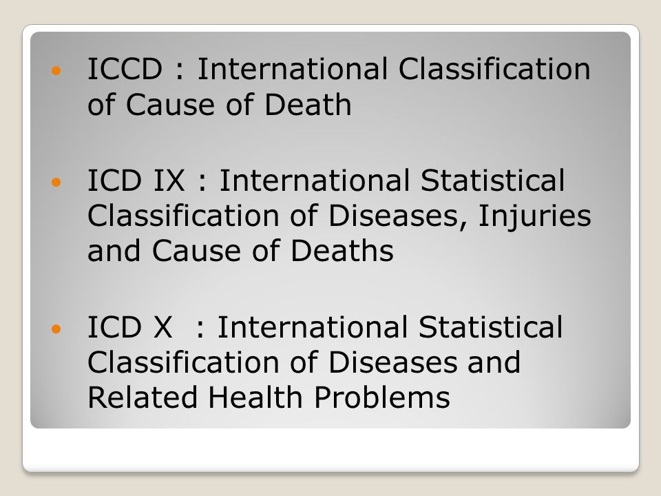 ICCD : International Classification of Cause of Death ICD IX : International Statistical Classification of Diseases, Injuries and Cause of Deaths ICD
