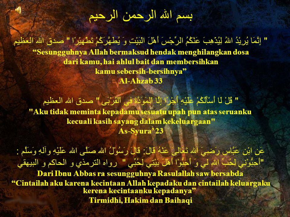 5- Zainab Nama Bapak: Khuzaimah bin Al-Harist bin Abdullah Nama Ibu: Hind binti A'uf Tempat dan Tanggal Lahir: Makkah, tahun 26 sebelum hijrah Tempat dan Tanggal Pernikahan: Madinah, Ramadhan 3 Hijrah Status: Janda Mahar: 400 Dirham Lama Perkawinan: 8 Bulan Sebab Perkawinan: Demi menghormati suaminya pertama Abdullah bin Jahsy, saudara susu Nabi saw yang mati syahid dalam peperangan Uhud Nama Suami Pertama: Abdullah bin Jahsy, saudara susu Nabi saw.