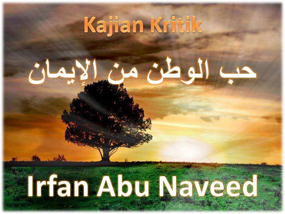 Dari Ibn 'Abbas r.a.(dalam riwayat no.