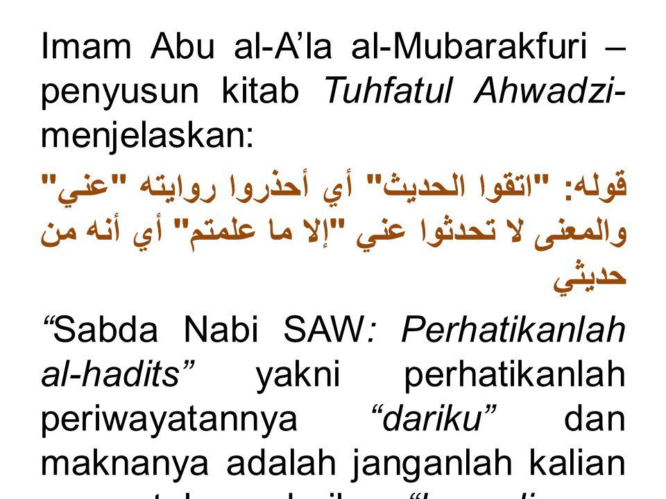 Imam al-Shaghaniy Dalam kitab Mawdhuu'aat menyatakan: الأحاديث المنسوبة إلى محمد بن سرور البلخي كلها موضوعة.