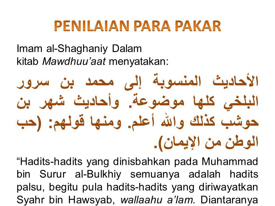 Imam al-Suyuthiy menyatakan: حديث حب الوطن من الإيمان.