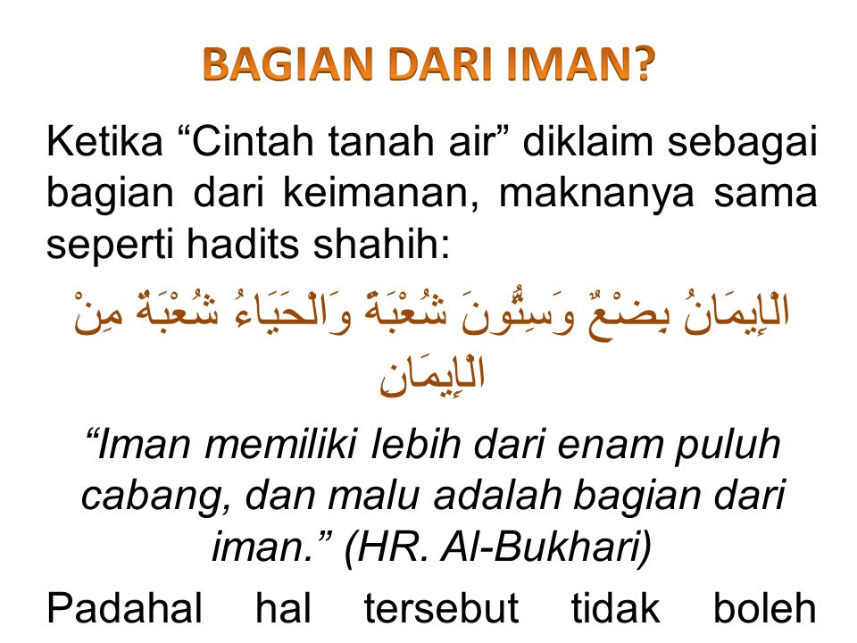 Memang ada segolongan ulama yang berpendapat bolehnya menggunakan hadits dha'if dalam fadhaa'il al-a'maal dan nasihat (meski yang dikuatkan (rajih): hadits dha'if tidak boleh dijadikan sebagai dalil apapun), namun mereka mensyaratkan tiga hal, salah satunya sebagaimana dinyatakan Al-Hafizh Ibn Hajar al-'Asqalaniy: أن يكون الضّعف غير شديد Tingkat kelemahan hadits tersebut tidak boleh lemah sekali. Lihat: Al-Hadiits (lil mustawaa' al- raabi'), Jaami'ah al-Imaam Muhammad bin Su'uud al-Islaamiyyah.