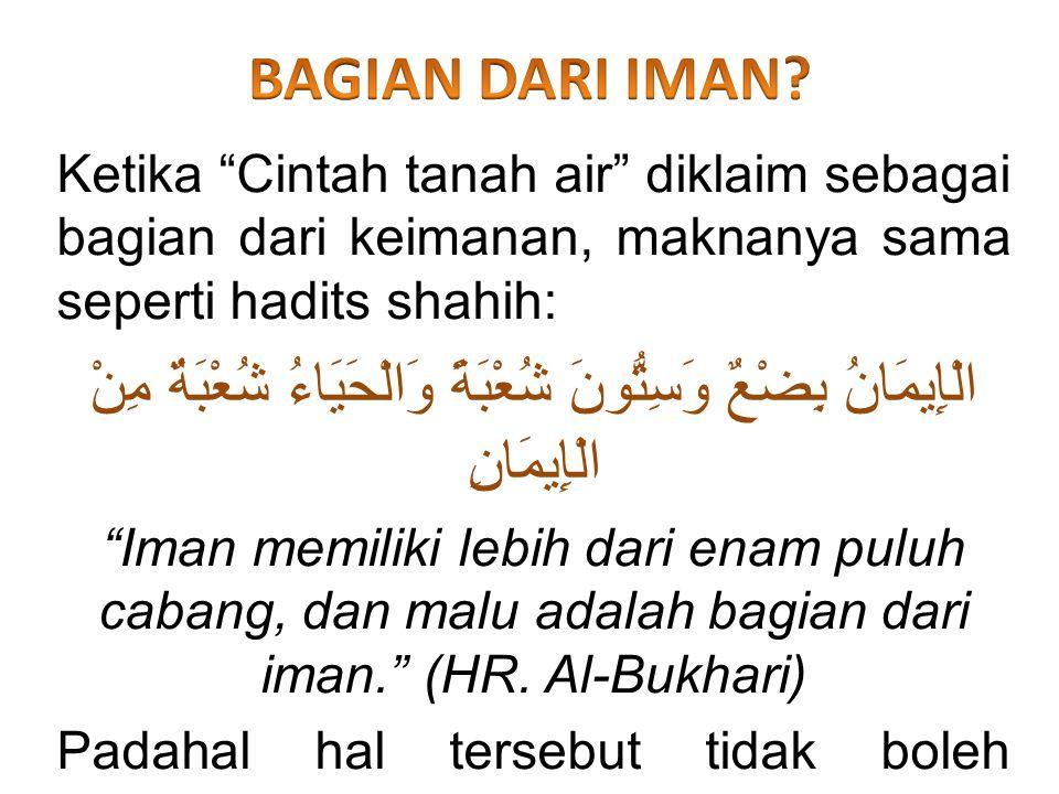 Syaikh Al-Azhari asy-Syafi'i menegaskan bahwa hadits hubbul wathon minal iman adalah maudhu` (palsu).