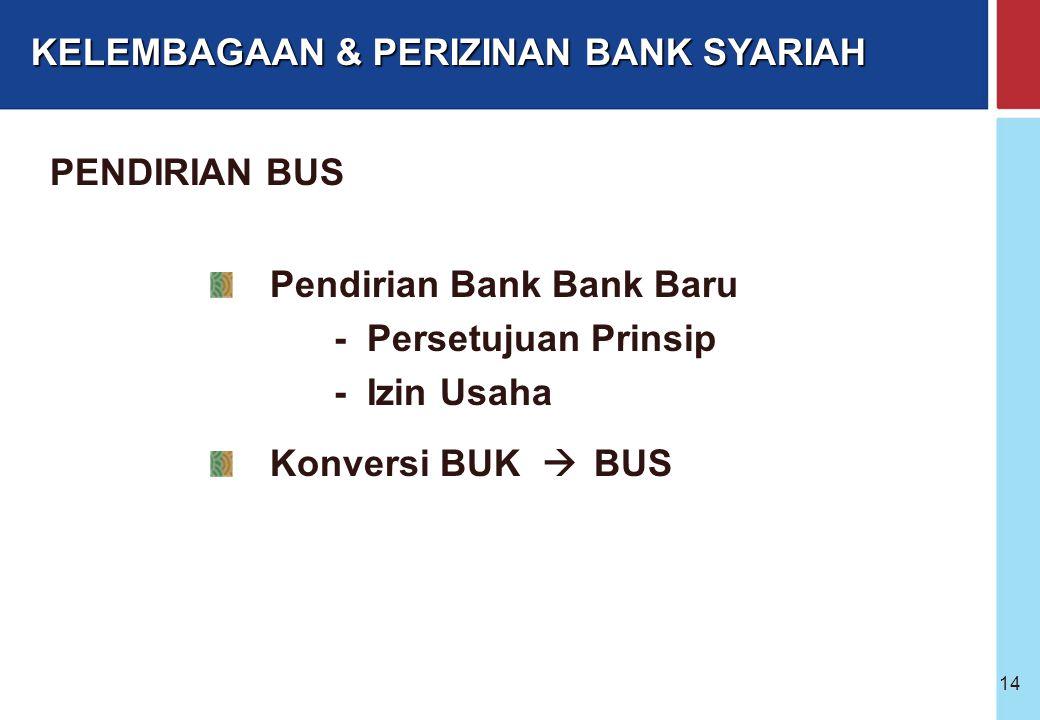 Bank Indonesia @ 2005 13 Kepengurusan terdiri dari Direksi dan Dewan Komisaris atau bentuk lain yang dipersamakan dengan itu Memiliki Dewan Pengawas S