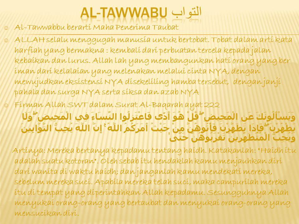  Al-Barr adalah al-Muhsin (yang berbuat kebaikan).