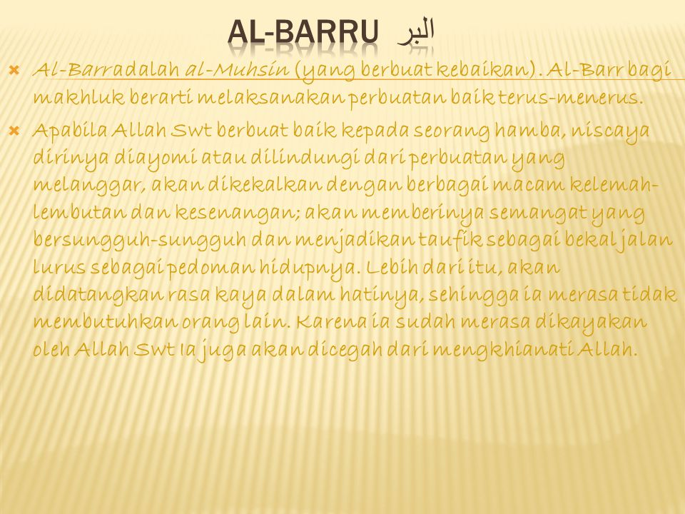  Firman Allah SWT dalam Surat Al-Baqarah Ayata 261: مَثَلُ الَّذِينَ يُنْفِقُونَ أَمْوَالَهُمْ فِي سَبِيلِ اللَّهِ كَمَثَلِ حَبَّةٍ أَنْبَتَتْ سَبْعَ سَنَابِلَ فِي كُلِّ سُنْبُلَةٍ مِائَةُ حَبَّةٍ ۗ وَاللَّهُ يُضَاعِفُ لِمَنْ يَشَاءُ ۗ وَاللَّهُ وَاسِعٌ عَلِيمٌ  Artinya: Perumpamaan (nafkah yang dikeluarkan oleh) orang-orang yang menafkahkan hartanya di jalan Allah adalah serupa dengan sebutir benih yang menumbuhkan tujuh bulir, pada tiap-tiap bulir seratus biji.