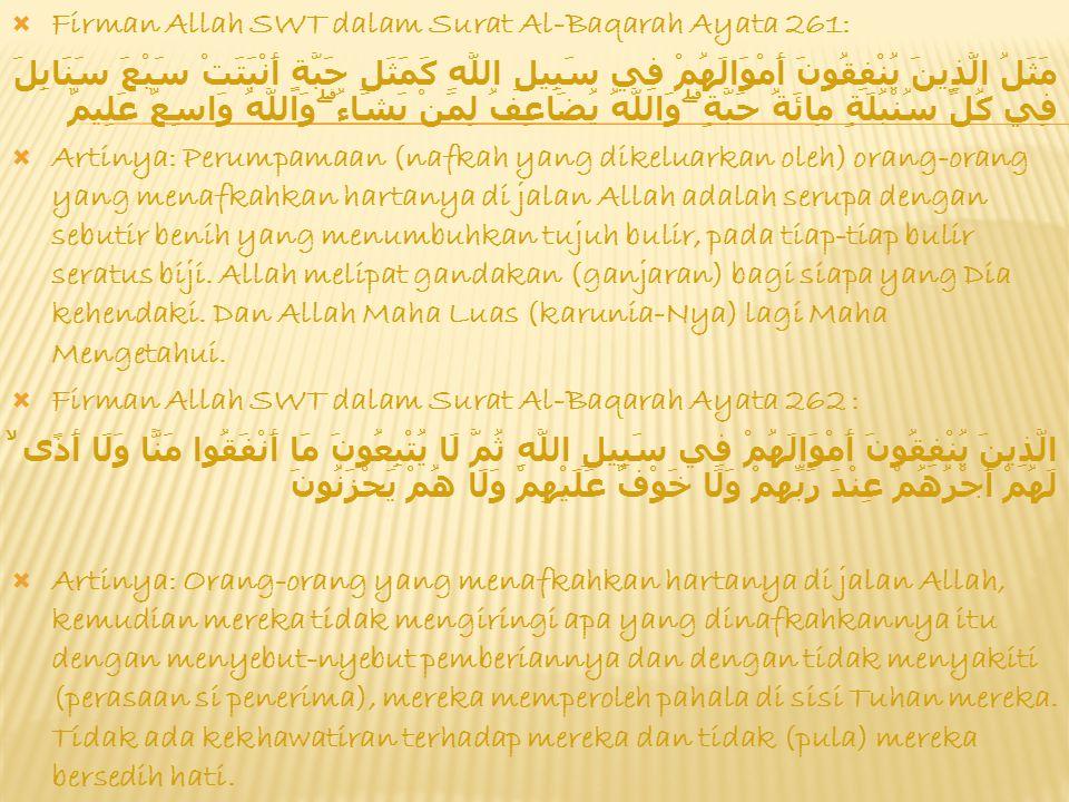  Al-Wali berarti Maha Memerintah  Firman Allah dalam Surat Ar-Ra'd ayat 11 : لَهُ مُعَقِّبَاتٌ مِنْ بَيْنِ يَدَيْهِ وَمِنْ خَلْفِهِ يَحْفَظُونَهُ مِنْ أَمْرِ اللَّهِ ۗ إِنَّ اللَّهَ لَا يُغَيِّرُ مَا بِقَوْمٍ حَتَّىٰ يُغَيِّرُوا مَا بِأَنْفُسِهِمْ ۗ وَإِذَا أَرَادَ اللَّهُ بِقَوْمٍ سُوءًا فَلَا مَرَدَّ لَهُ ۚ وَمَا لَهُمْ مِنْ دُونِهِ مِنْ وَالٍ  Artinya: Bagi manusia ada malaikat-malaikat yang selalu mengikutinya bergiliran, di muka dan di belakangnya, mereka menjaganya atas perintah Allah.