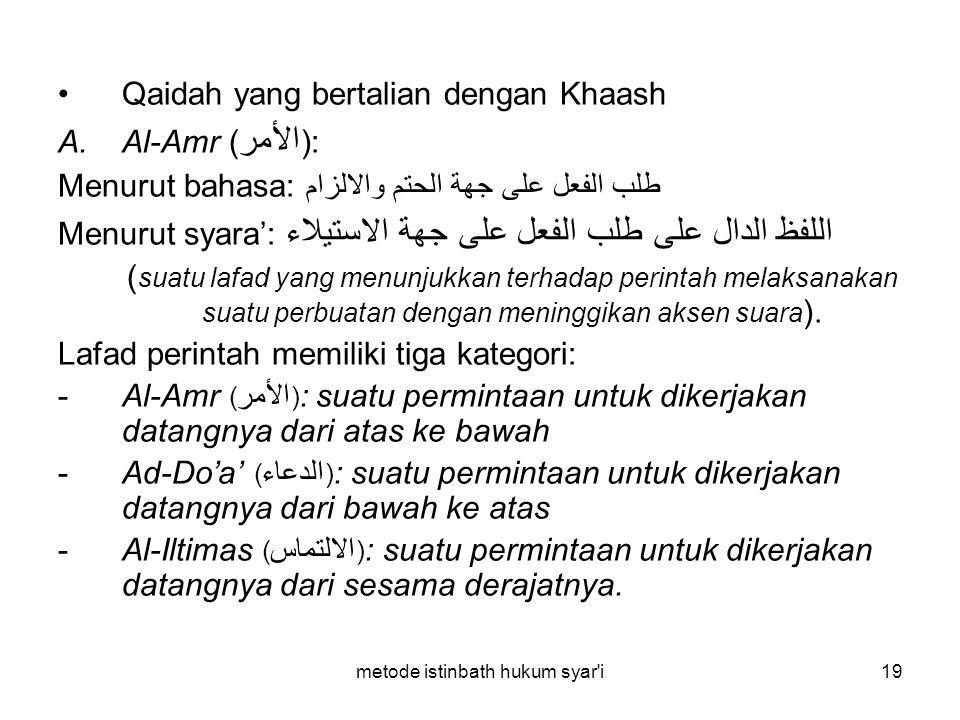 metode istinbath hukum syar'i19 Qaidah yang bertalian dengan Khaash A.Al-Amr ( الأمر ): Menurut bahasa: طلب الفعل على جهة الحتم والالزام Menurut syara