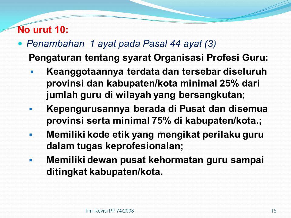 No urut 10: Penambahan 1 ayat pada Pasal 44 ayat (3) Pengaturan tentang syarat Organisasi Profesi Guru:  Keanggotaannya terdata dan tersebar diseluru