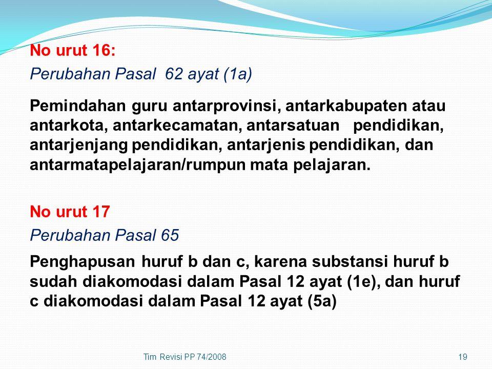 No urut 16: Perubahan Pasal 62 ayat (1a) Pemindahan guru antarprovinsi, antarkabupaten atau antarkota, antarkecamatan, antarsatuan pendidikan, antarje