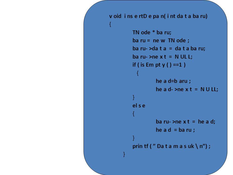 v oid i ns e rtD e pa n( i nt da t a ba ru) { TN ode * ba ru; ba ru = ne w TN ode ; ba ru- >da t a = da t a ba ru; ba ru- >ne x t = N UL L; if ( is Em