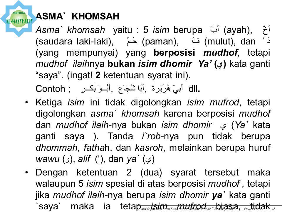 ASMA` KHOMSAH Asma` khomsah yaitu : 5 isim berupa أَبٌ (ayah), أَخٌ (saudara laki-laki), حَـمٌ (paman), فُ (mulut), dan ذ ُ (yang mempunyai) yang berp